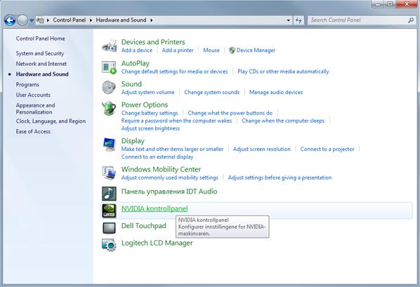 vAcademia - Решение проблемы с технологией NVidia Optimus